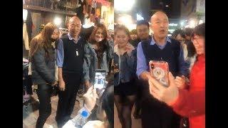 市長降臨!韓國瑜「突襲新崛江」逛街:來看生意怎麼樣