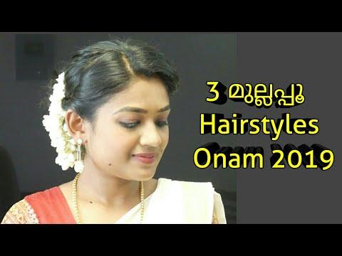 3 മുല്ലപ്പൂ Hairstyles Jasmine Hairstyles Onam 2019 Malayalam thumbnail