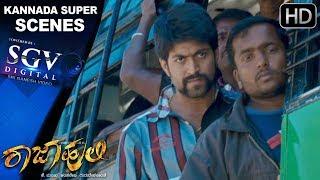 Rajahuli Kannada Movie | Yash's sakkath heart touching scene | Kannada Super Scenes 73 | Charanraj