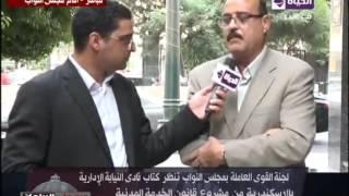 بالفيديو.. نائب: الحكومة تحول البرلمان إلى كبش فداء