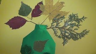 Осенние поделки Аппликация из листьев Мои поделки 6