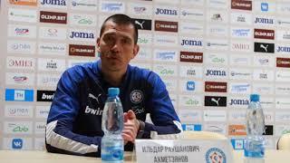 Пресс-конференция главных тренеров | КАМАЗ 3:0 Тюмень