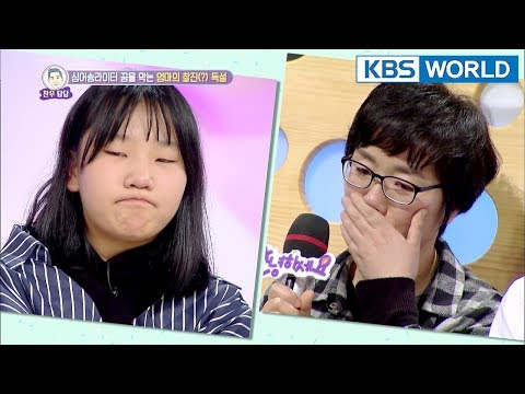 Don't stop me!!! I think I'm going be bitter next year.[Hello Counselor Sub : ENG,THA / 2018.04.16]