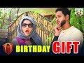 Hyderabadi Girl Birthday Gift Funny  Comedy   Directed By Ilyas Ail    Hyderabadi Young Stars