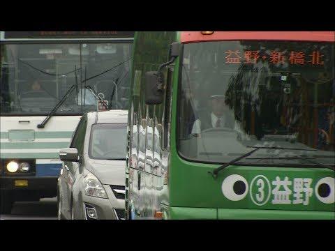 岡山市のバス路線巡る対立 協議会の場で両備と八晃運輸のトップが持論展開