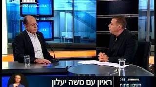 משה בוגי יעלון בראיון