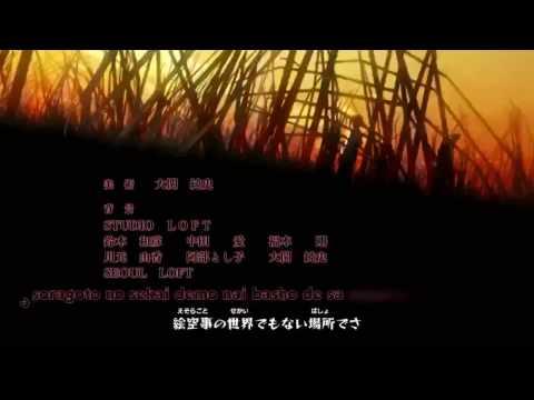 """Naruto Shippuuden Ending 9 """"Shinkokyuu"""""""