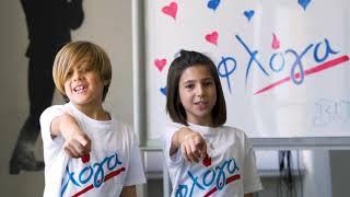 Συναυλία για τη ΦΛΟΓΑ @Νεάπολη Λακωνίας promo video vol2