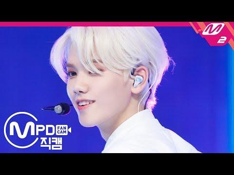 [MPD직캠] X1 강민희 직캠 4K '웃을 때 제일 예뻐' (X1 KANG MINHEE FanCam) | @MCOUNTDOWN_2019.9.5