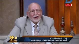 الهاشرة مساء  هجوم نارى على شيخ المشايخ الصوفية علاء ابو العزايم بعد دعوتة بإلغاء موائد الرحمن