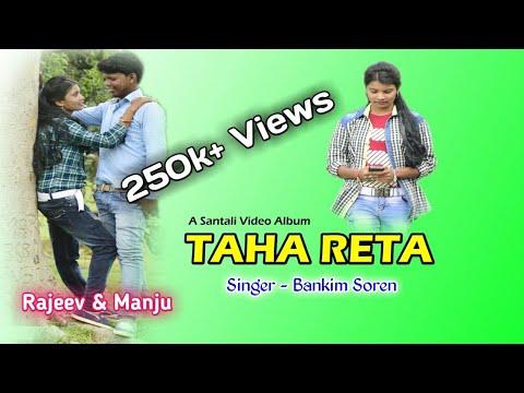 Tanha Reta Santali New Full HD Video/ Album - Tanha Reta  / Presented By Sreman Hansda