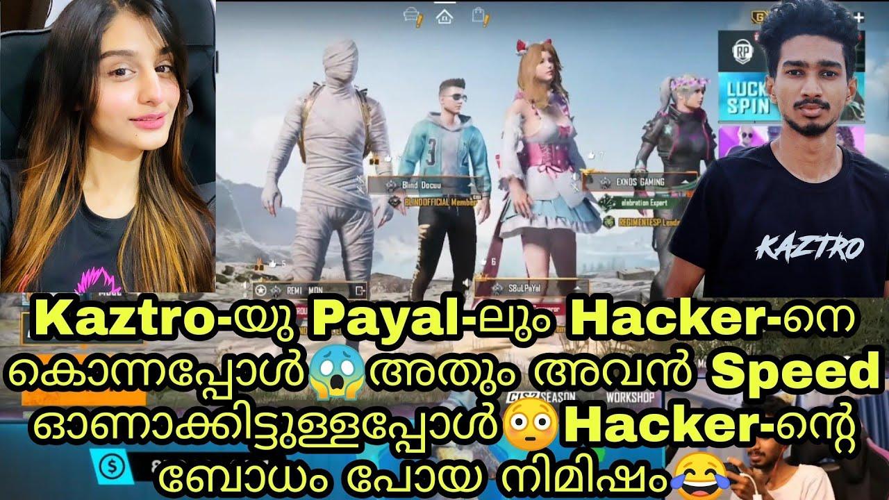 Kaztro-യു Payal-ലും Hacker-നെ കൊന്നപ്പോൾ😱അതും അവൻ Speed ഓണാക്കിട്ടുള്ളപ്പോൾ😳Hacker-ന്റെ ബോധം പോയ്😂😂