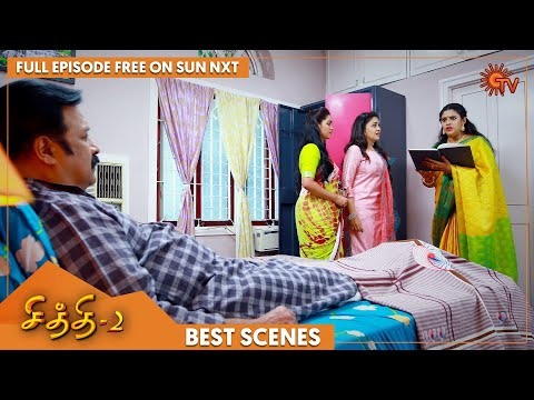 Chithi 2 - Best Scenes | Full EP free on SUN NXT | 02 Sep 2021 | Sun TV | Tamil Serial