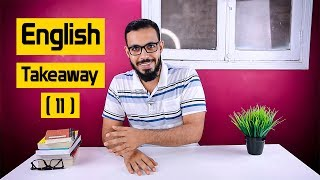 الحلقه (11 ) English Takeaway