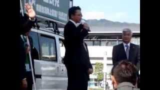 大野敬太郎-自民党青年局街頭演説会@高知駅 thumbnail