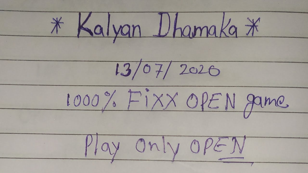 Kalyan matka 100% fix open game today# 13/07/2020# by