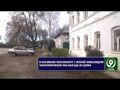 В Касимове разгорается скандал вокруг одной из дорог. «9 телеканал» Рязань
