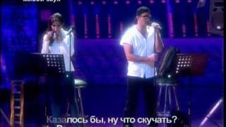 Зара и Д. Певцов