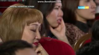 КТА Финал 7 Галым Аралас Арал Отырыс 2017