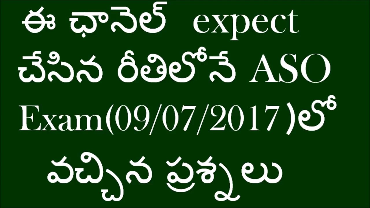 ASO EXAM QUESTIONS APPSC Assistant Statistical Officer Question Paper