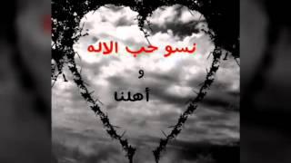 Nora Neran-poesie arabe (كنا أصدقاء)