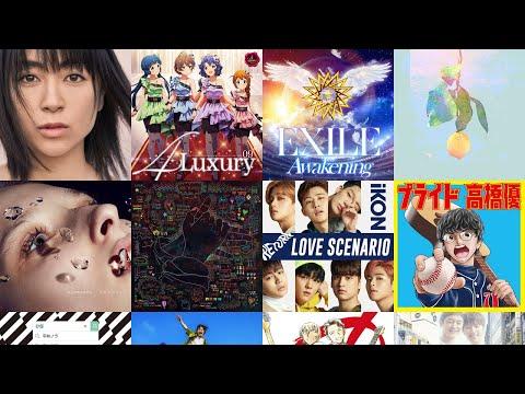18年6月1日 ヒットチャート TOP100 試聴音源