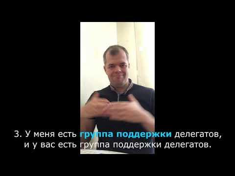 Видеообращение А. Бочкова к В. Базоеву