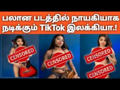 Download Nee sudatha vanthiya trailer breakdown   tiktok elakkiya   Sathana media   rowdy baby Surya