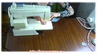 Урок 4. Бесплатный курс по кройке и шитью