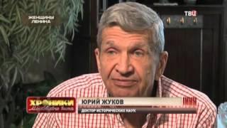 Женщины Ленина. Хроники московского быта