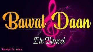 Stranded (2019) OST - BAWAT DAAN (Ebe Dancel) ♫♪♩
