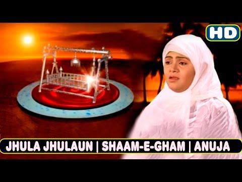 Jhula Jhulaun | New Islamic Song 2015 | HD | Shaam-E-Gham | Anuja