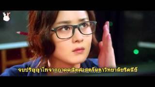 The Rise of A Tomboy(รักแท้ของสาวห้าว) Trailer ซับไทย(เจ้าลี่อิง,จางฮั่น,จองอิลอู)