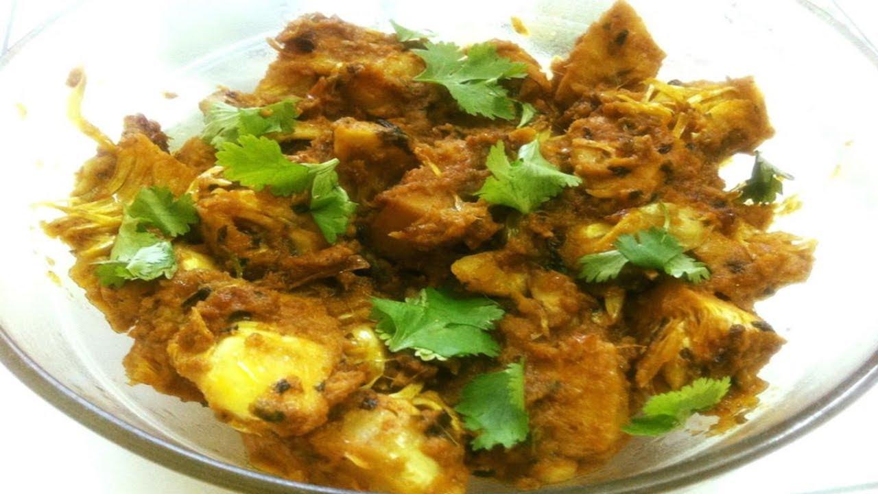 Punjabi Kathal Ki Sabzi | Jackfruit Vegetable Recipe In Hindi With English  Subtitles