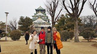 20180202日本遊Day4~大阪城公園巡禮(天守閣)