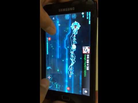 Edge of tron. Android game
