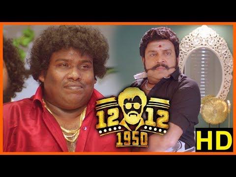 John Vijay Thambi Ramaiah Comedy | 12 12 1950 Movie Scenes | Selva takes Kungfu class | Tamil Movies