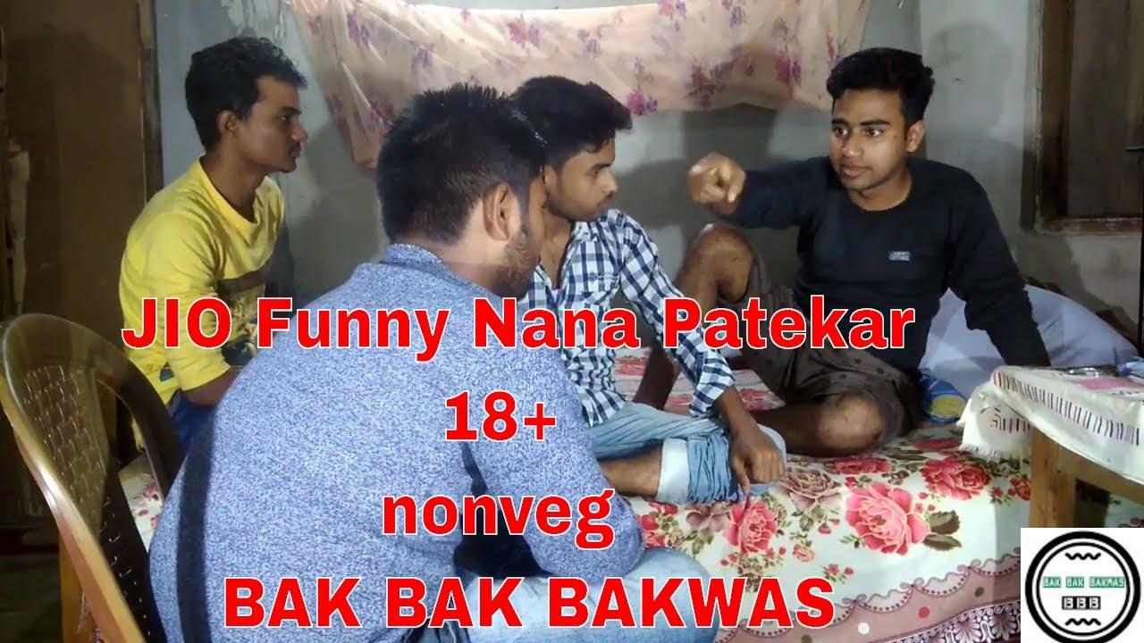JIO Funny Nana Patekar - jio funny - nana patekar |18+| |nonveg|BAK BAK BAKWAS