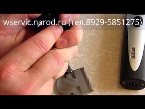 ножа машинки для стрижки