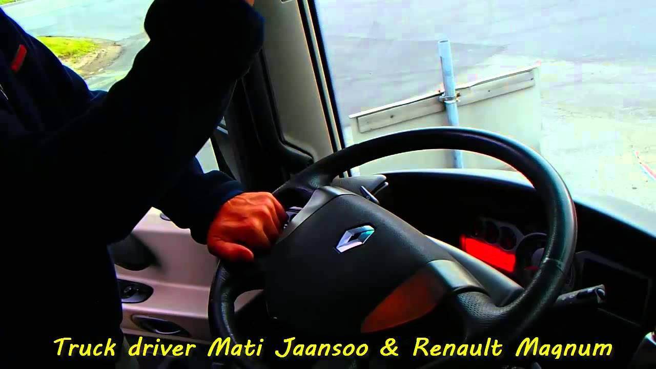 2016 Renault Kaptur Тест-Драйв / Рено Каптур 2016 Обзор. Игорь .
