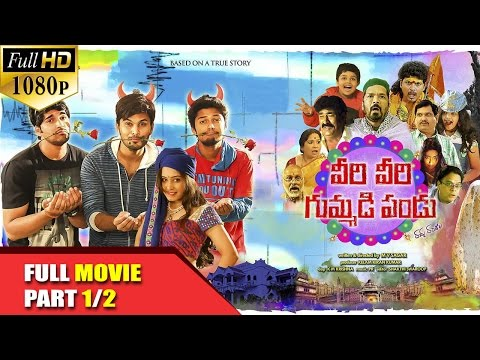 Veeri Veeri Gummadi Pandu   2016 Part 1/2 | Rudra, Sanjay, | Volga Video