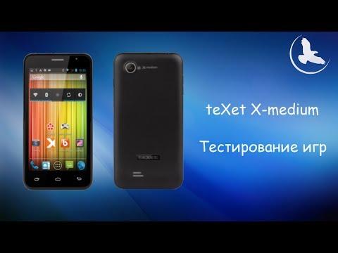 TeXet X-medium. Производительность в играх