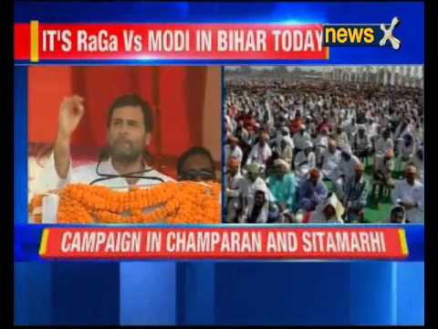 Rahul Gandhi addressed a rally in Motihari, Bihar