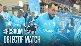 Strasbourg - OM Les coulisses du match | OBJECTIF MATCH S06E09 🎬