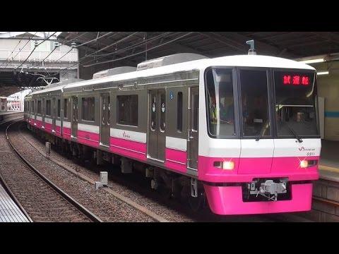 新京成電鉄8800形・8900形「ジェントルピンク」車両が登場 - YouTube