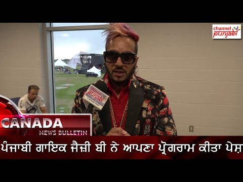 JAZZY B Exclusively on Channel Punjabi | LIVE Show in Calgary