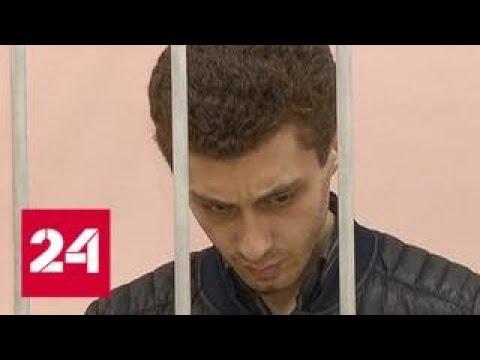 Репетитор бил ученицу во время уроков музыки - Россия 24