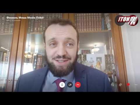 Рав М.Финкель: Кем на самом деле был апостол Павел?