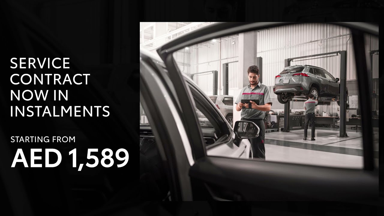 Toyota Service Contract, Now in Instalments [ عقد صيانة تويوتا بخطة سداد مريحة ]