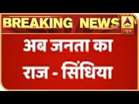 Ab Aaya Hai Janta Ka Raaj: Jyotiraditya Scindia   ABP News